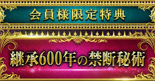 莨壼藤讒倬剞螳夂音蜈ク 邯呎価600蟷エ縺ョ遖∵妙遘倩。�